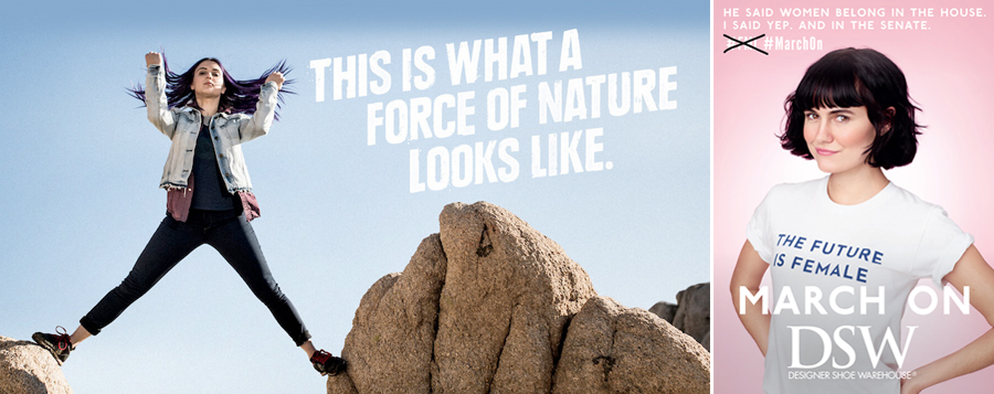 Ads from REI and DSW.