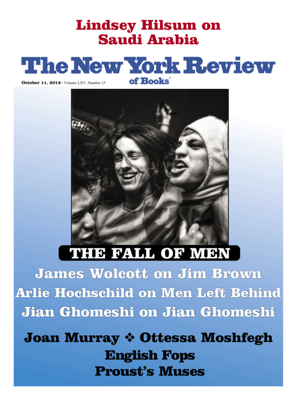 """""""The Fall of Men"""" (Photo credit: The New York Review of Books)"""
