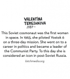 Text featured on the back of the Valentina Tereshkova coffee mug | BitchMart