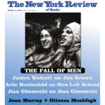 """The Fall of Men"" (Photo credit: The New York Review of Books)"