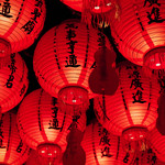Red Taiwanese lanterns representing the Lunar New Year