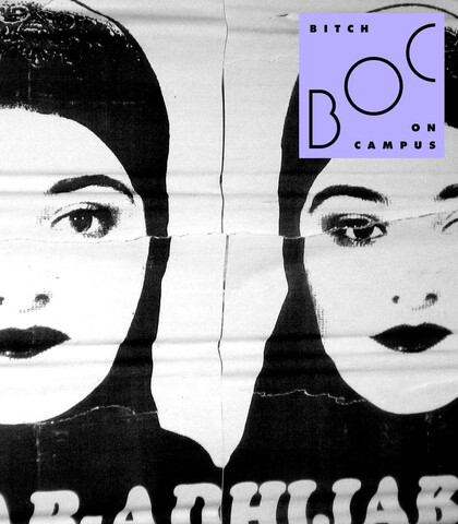 black and white image of a poster showing two identical women wearing hijabs