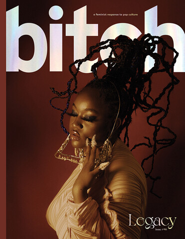 Legacy issue cover featuring Nailah Howze, a Black woman styled with a sculptural, braided hairdo, wearing a pleated gold top, adorned with a sparkling headpiece and nail decor