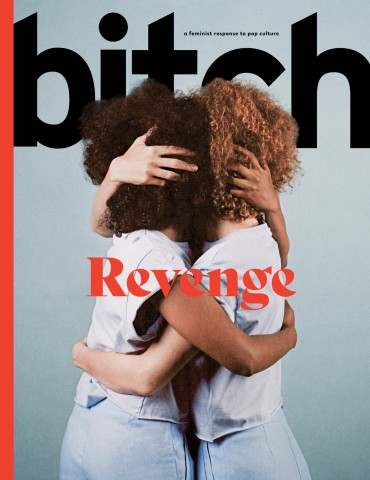 The Revenge Issue