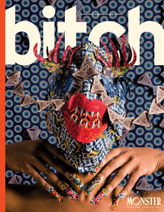 Monster cover showing an close up image of a Black person wearing a colorful patterned mask with hands by their neck and against a patterned background