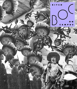 a black and white collage of a surreal science fiction scene with a row of Black women with afros stand to the side, and a cut out of Angela Davis standing confidently.