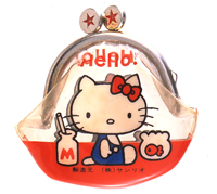 hello_kitty_coinpurse.jpg